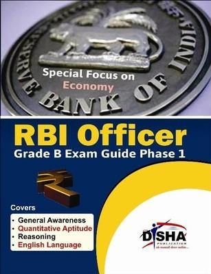 RBI Officer Grade B Exam Guide Phase 1 : Special Focus on Economy (English) 1st  Edition by Disha Experts