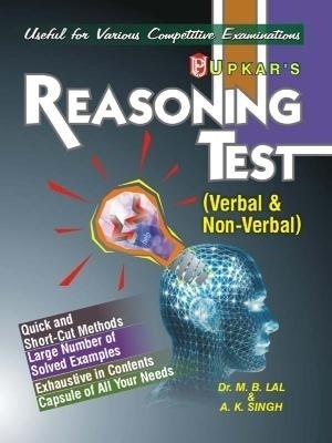Reasoning Test: Verbal and Non-Verbal (English) 1st Edition by A K Singh, M B Lal