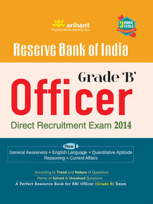 Reserve Bank of India Officer Grade