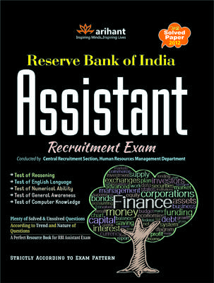 RESERVE BANK OF INDIA (RBI) ASSISTANT RECRUITMENT EXAM G294 (English) by ARIHANT EXPERTS