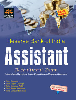 Reserve Bank of India Assistant Recruitment Exam with Solved Papers (English) 4th  Edition by Arihant Experts