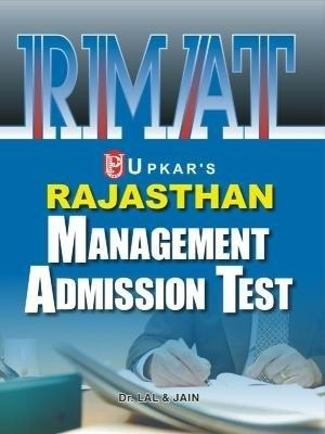 RMAT: Rajasthan Management Admission Test (English) by Lal