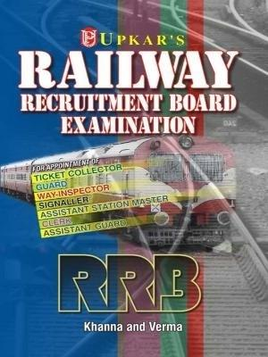 RRB Railway Recruitment Board Examination (English) by Khanna, Verma