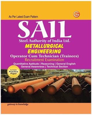 SAIL Metallurgical Engineering : Operator Cum Technician (Trainees) Recruitment Examination (English) 2nd Edition by GKP