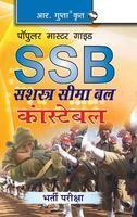 Sashastra Seema BalConstabel Driver Recruitment Exam Guide by RPH Editorial Board