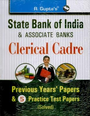 SBI Clerical Staff Previous Papers and Practice Papers (S) : Previous Year