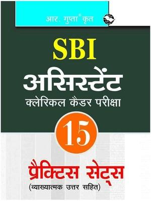 SBI - Assistant Clerical Cadre Exam : 15 Practice Sets (With Explanatory Answers) by RPH Editorial Board