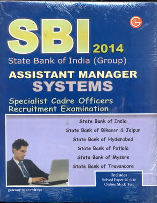 SBI Assistant Manager System 2014 (Specialist Cadre Officers) (English) 8th  Edition by GKP