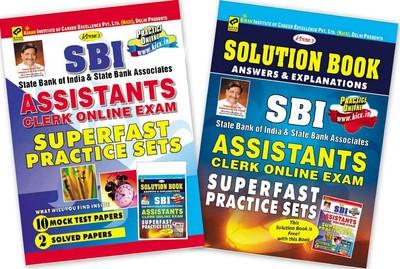 SBI Assistants Clerk Online Exam - Superfast Practice Sets (With Solution Book) by Think Tank of Kiran Prakashan, Pratiyogita Kiran, KICX