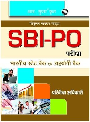 SBI PO - State Bank of India & Associate Banks Probationary Officers Examination : Popular Master Guide by RPH Editorial Board