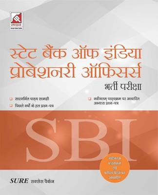 SBI PO State Bank of India Probationary Officers: Bharti Pariksha by J K Sharma