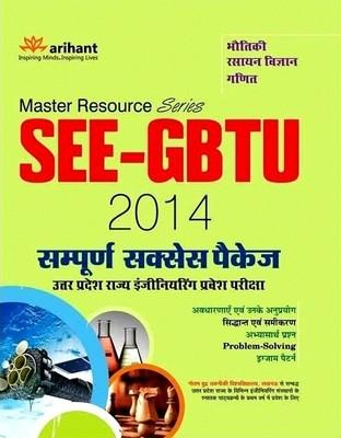SEE - GBTU Sampoorn Success Package : Bhotiki / Rasayan Shastra / Ganit 3rd Edition by Arihant Experts