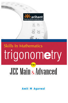 Skills in Mathematics Trigonometry for JEE Main & Advanced (English) 7th Edition