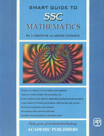 Smart Guide to SSC Mathematics by EDITED-English-Academic Publishers-Paperback (English) by A Group Of Academic Experts