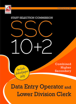 SSC 10 + 2 - Data Entry Operator and Lower Division Clerks (English) 3rd  Edition by Unique Research Academy