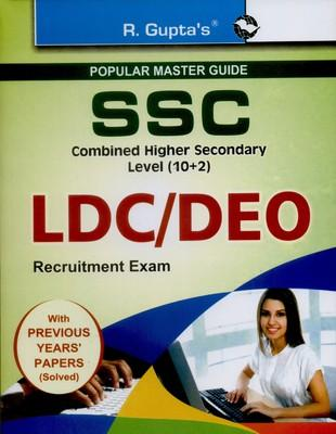 SSC Combined Higher Sec. Level LDC/DEO Exam Guide 10 + 2 : Combined Higher Secondary Level (10 + 2) (English) by RPH Editorial Board
