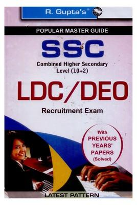 SSC LDC/Data Entry Operator Exam Guide 10 + 2 : Combined Higher Secondary Level (10 + 2) (English) by RPH Editorial Board