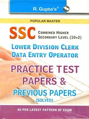 SSC LDC/DEO Exam Test Papers and Model Papers 10 + 2 : Practice Test Papers & Previous Papers (Solved) (English) by RPH Editorial Board