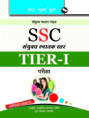SSC Combined Graduate Level Posts (Tier-I) Exam Guide by RPH Editorial Board
