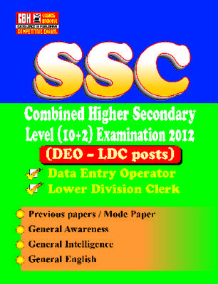 SSC Combined Higher Secondary Level DEO & LDC in English (Paperback) (English) by CBH Editorial Board