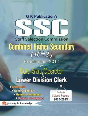 SSC Data Entry Operator & L D C Combined Guide 2014 : Include Solved Paper (2010-2013) (English) 7th  Edition by GKP