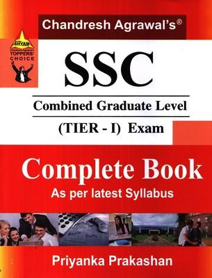 SSC Graduate Level Tier 1 Exam by Chandresh Agrawal