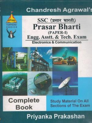 SSC Prasar Bharti: Engineering Assistant and Technical Exam Electronics and Communication Complete Book by Chandresh Agrawal