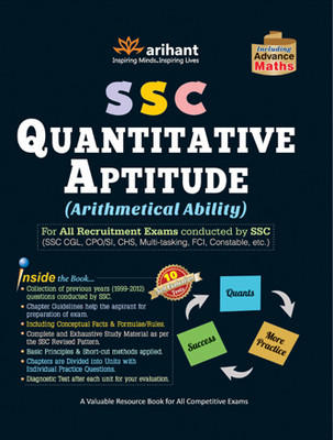 SSC Quantitative Aptitude (Arithmetical Ability) {PB} (English) by Expert Compilations
