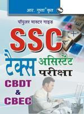 SSC Tax Assistant Exam Guide by RPH Editorial Board