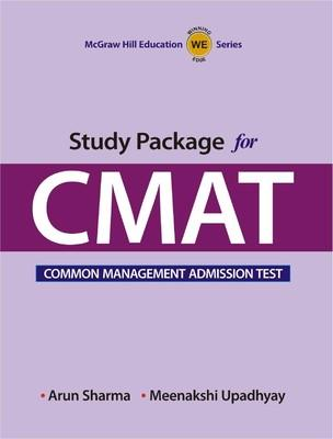 Study Package for CMAT (English) 1st  Edition by Meenakshi Upadhyay, Arun Sharma