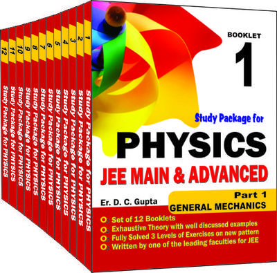 Study Package for Physics JEE Main and Advanced : General Mechanics (Set of 12 Books) (English) by D C Gupta