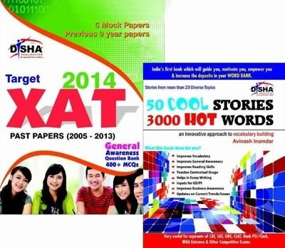 Target XAT 2014 Past Papers (2005 - 2013) / 50 Cool Stories, 3000 Hot Words (English) 2nd Edition by Disha Experts