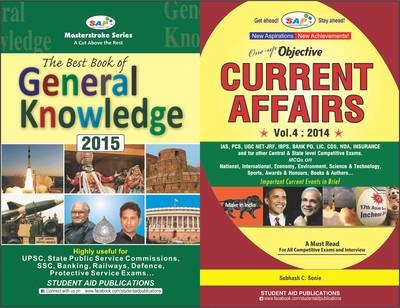 The Best Book of General Knowledge 2015 + Most Popular Objective Current Affairs 2014 Volume 4 Special (English) by SAP