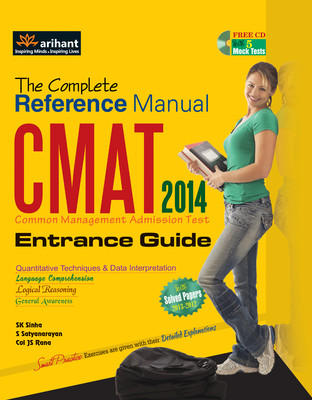 The Complete Reference Manual for CMAT - 2014 Entrance Guide : Entrance Guide (English) 1st  Edition by S K Sinha, S Satyanarayan, J S Rana