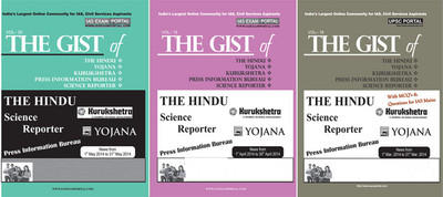 The Gist of the Hindu, Yojana, Kurukshetra, Press Information Bureau, Science Reporter (Set of 3 Books) : Volume 18, 19, 20 (English) 1st  Edition by Editorial Board