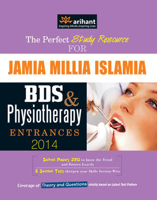 The Perfect Study Resource for - Jamia Millia Islamia BDS & PHYSIOTHERAPY Entrance (English) 1st  Edition by Priyanka Sharma