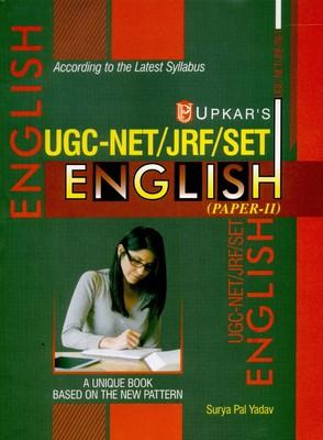 UGC-NET/JRF/SLET English (Paper - II) (English) 1st Edition by Surya Pal Yadav