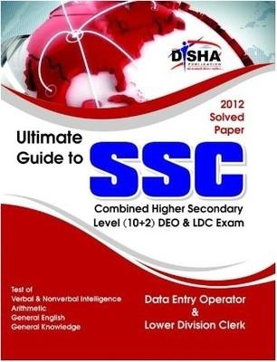 Ultimate Guide to SSC - Combined Higher Secondary Level (English) by Disha Experts
