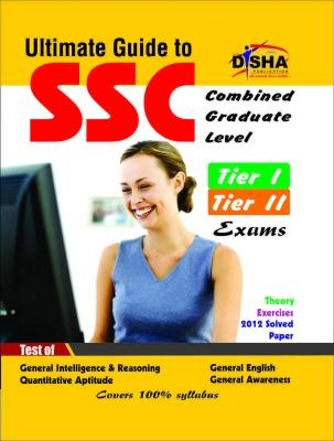 Ultimate Guide to SSC Combined Graduate Level by