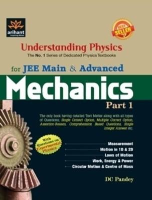 Understanding Physics Mechanics Part 1 for IIT JEE (English) by Pandey D C