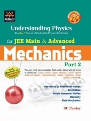Understanding Physics Mechanics Part 2 for IIT JEE (English) by Pandey D C