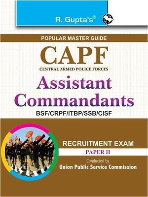 UPSC-CAPFAssistant Commandants Exam (Paper-II) Guide (English) by RPH Editorial Board