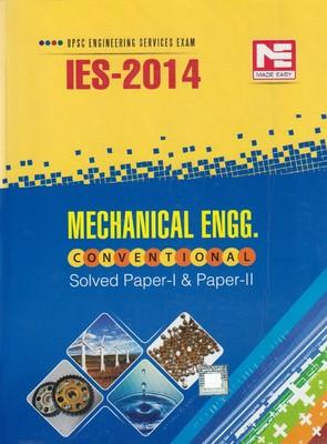 UPSC Engineering Services Exam IES - 2014 Mechanical Engg. Solved Paper - 1 & Paper - 2 (English) 3rd Edition by Made Easy Competition Books