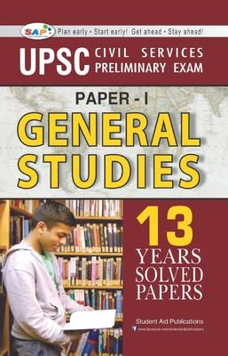 UPSC General Studies : 13 Years Solved Papers (English) by Student Aid Publications