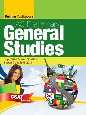 UPSC Portal IAS Preliminary General Studies: Topic Wise Solved Question Papers from 1998 - 2012 : Topic Wise Solved Question Papers from 1998 - 2013 (English) by UPSC Portal
