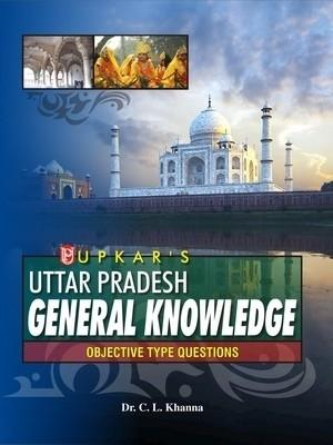 Uttar Pradesh General Knowledge: Objective Type Questions (English) by C L Khanna
