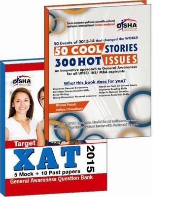 XAT 2015 General Awareness Question Bank (5 Mock + 10 Past Papers) / 50 Cool Stories 300 Hot Issues (Set of 2 Books) (English) 6th  Edition by Disha Experts