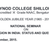 National Seminar On Women And Religion In India Status And Quest For Liberation, Synod College, November 13-14 2015, Shillong, Meghalaya
