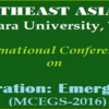 MCEGS 2016, Sri Venkateswara University, February 22-23 2016, Tirupati, Andhra Pradesh
