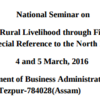 National Seminar 2016, Tezpur University, Mar 04-05 2016, Tezpur, Assam